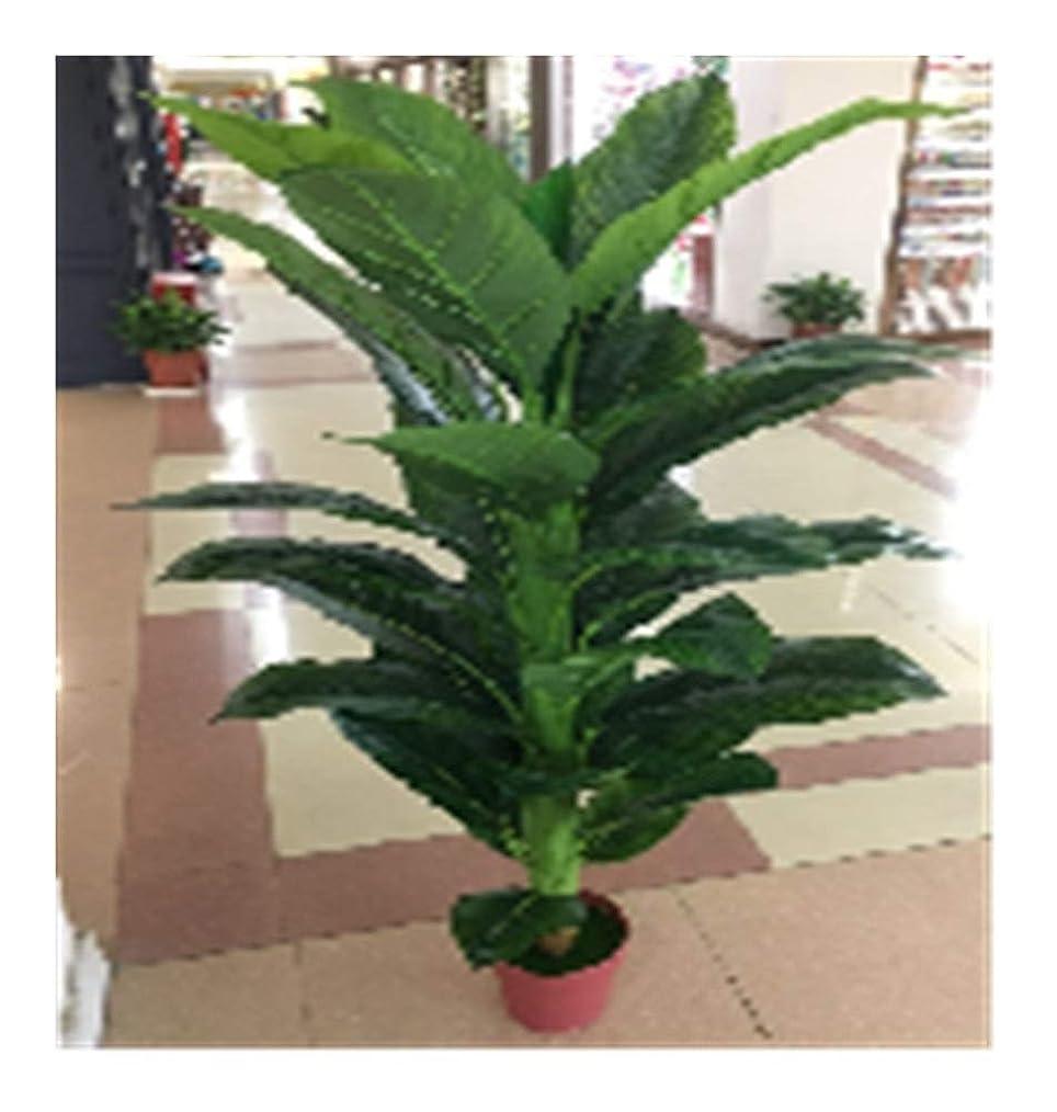 批判的モス管理KingsleyW 人工植物の1.6 M単極巨大バナナの葉34シミュレーションの木の家の装飾植物人工樹木 (色 : AS PICTURE, サイズ : 160cm)
