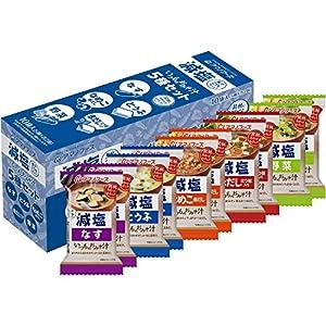 アマノフーズ 減塩いつものおみそ汁5種セット10食B 90.8g