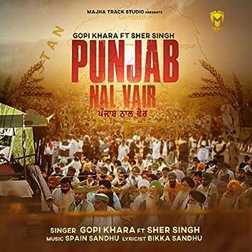 Punjab nal vair