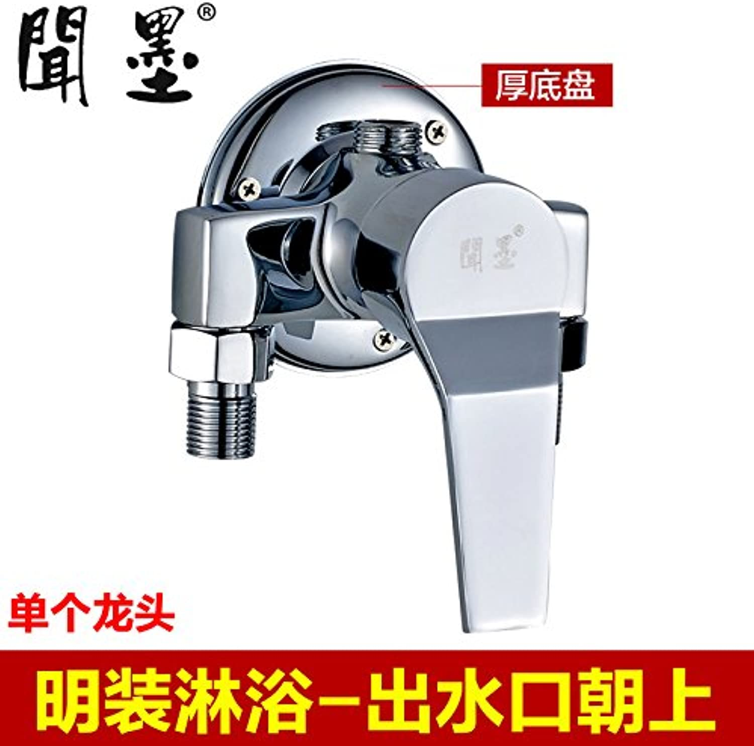 Gyps Faucet Kitchen Faucet Handle Stainless Steel Sink Tap Water Mixer Valve in the Shower Full of Copper in the Shower Pack Hot and Cold Shower Mixer Valve in the Water