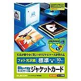 商品名:ELECOM Blu-rayディスクケース標準ケース用ジャケットカード EDT-KBDT1