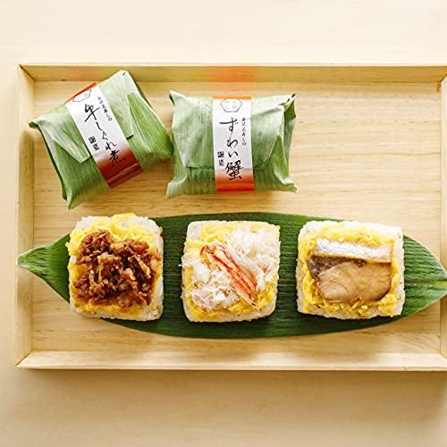金沢押し寿司 鰤の照り焼き 牛のしぐれ煮 ずわい蟹 笹蒸し寿司9ケ入 芝寿司 敬老の日ギフト 人気ギフト