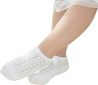 Calcetines para bebé, calcetines antideslizantes de verano de malla peinada de algodón transpirable unisex para recién nacidos(S-Blanco)