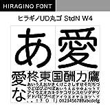 OpenType ヒラギノUD丸ゴ StdN W4 [ダウンロード]
