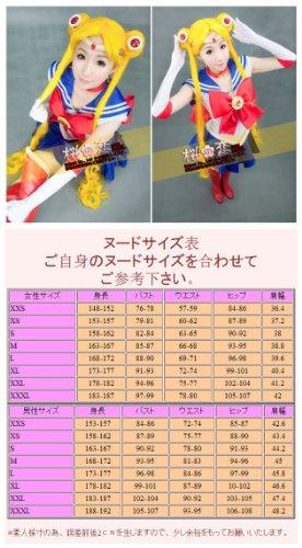 『高級コスプレ衣装☆美少女戦士セーラームーン風 デザイン☆月野うさぎ/tnm01 (ウィッグ)』の3枚目の画像