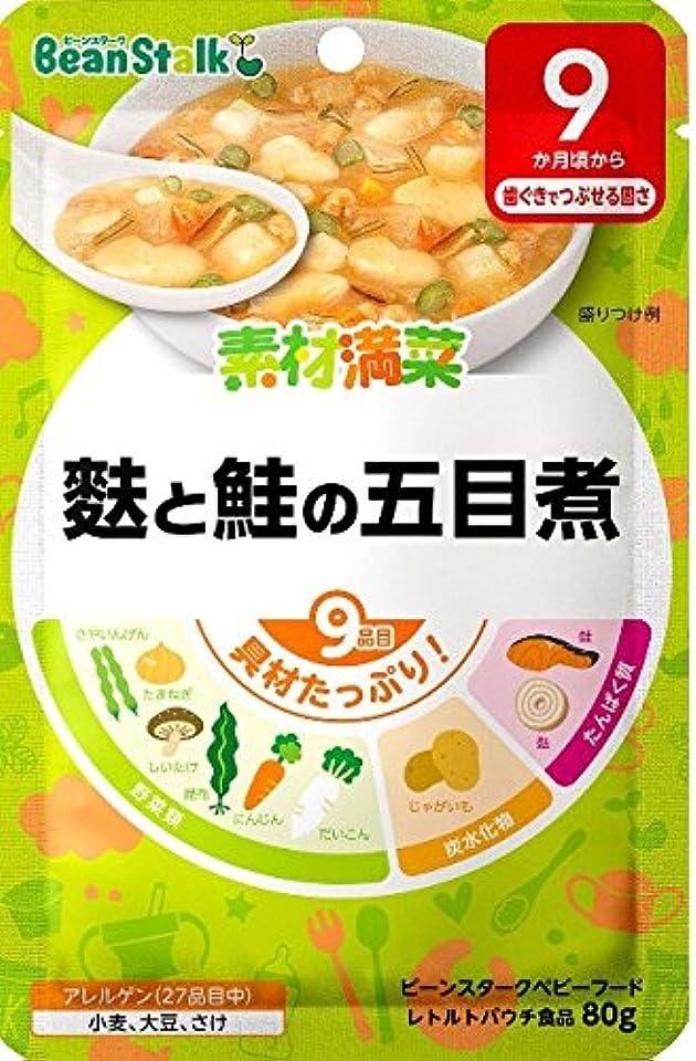 大学生実業家指標ビーンスタークベビーフード 素材満菜 麩と鮭の五目煮 80g(9ヶ月~)【3個セット】