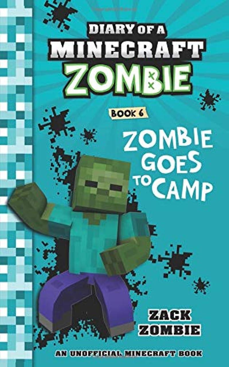 アシスタントチーフ長椅子Diary of a Minecraft Zombie Book 6