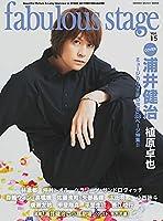 fabulous stage(ファビュラス・ステージ) Vol.15 (シンコー・ミュージックMOOK)