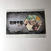 名刺カードコレクション ドクターストーン 石神千空