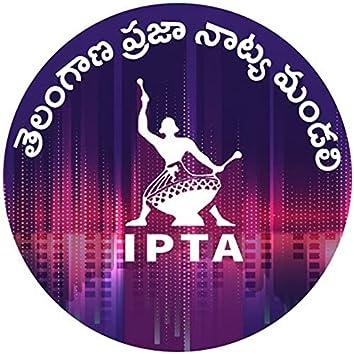 Telangana Praja Natya Mandali - IPTA (1943 - 2021 Complete Edition, Vol. 1)