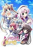 Angel Ring~エンジェル リング~