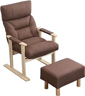 Amazon.fr : salon de jardin en bois - Chaises longues / Chaises : Jardin