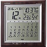 リズム(RHYTHM) 掛け時計 電波 デジタル フィットウェーブカレンダーD178 置き掛け兼用 マンスリー カレンダー 祝日表示 機能付 茶 RHYTHM 8RZ178SR23