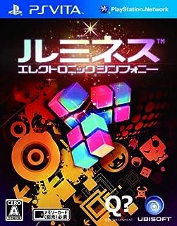 Lumines: Electronic Symphony (japan import)
