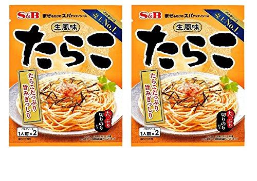 【まとめ買い】S&B 生風味スパゲッティソース たらこ 53.4g × 2個