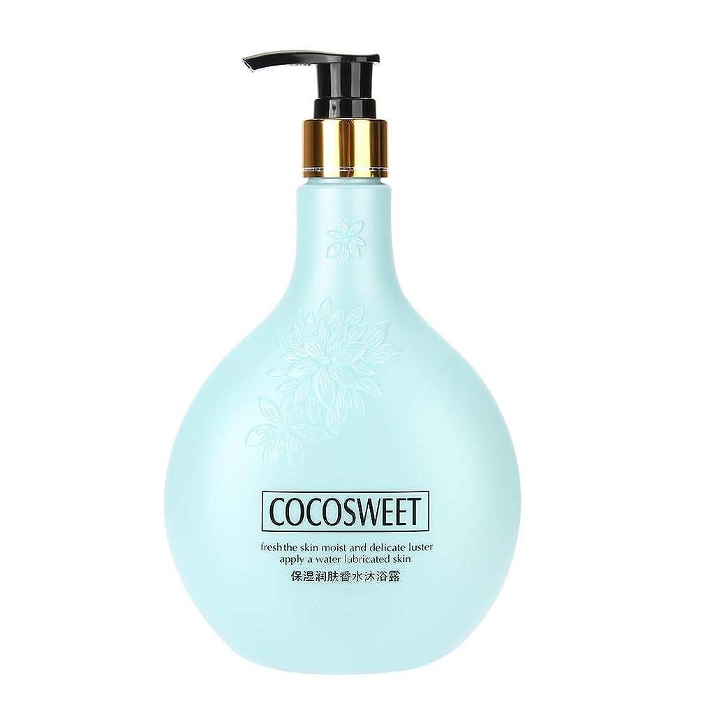 定義交通男ボディシャンプー、500ml香り保湿シャワージェル天然成分クリーンボディスキンケアバスルームアクセサリー(Blue)