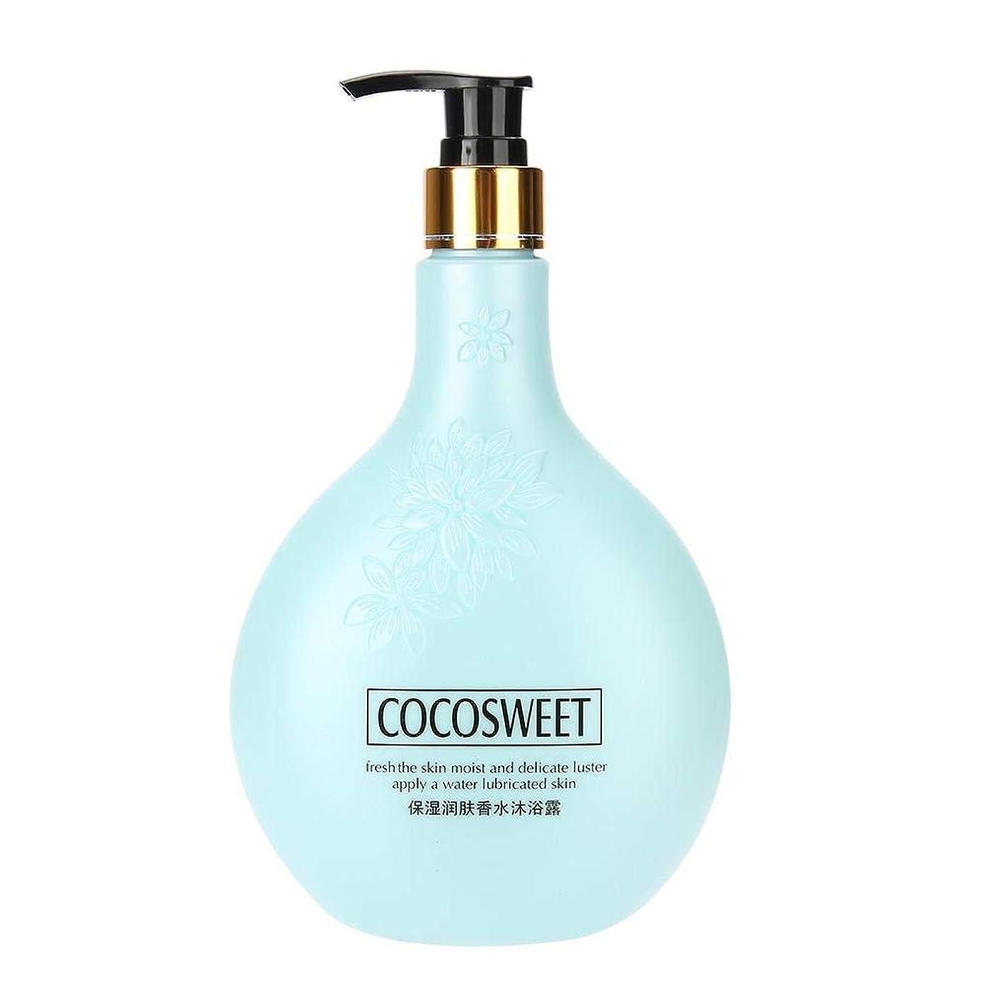 受ける成熟予想外ボディシャンプー、500ml香り保湿シャワージェル天然成分クリーンボディスキンケアバスルームアクセサリー(Blue)