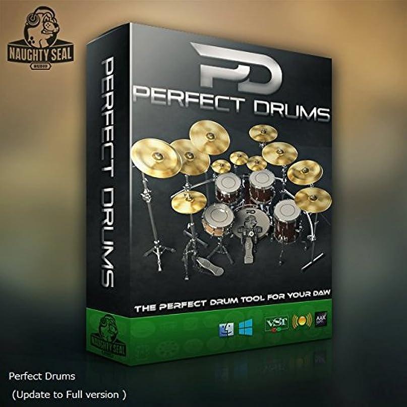 軽蔑する入手します電子Perfect Drums (Update to Full version )