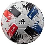 adidas(アディダス) サッカーボール 4号球(小学生用) JFA検定球 ツバサ キッズ AF410 【2020年FIFA主要大会モデル】