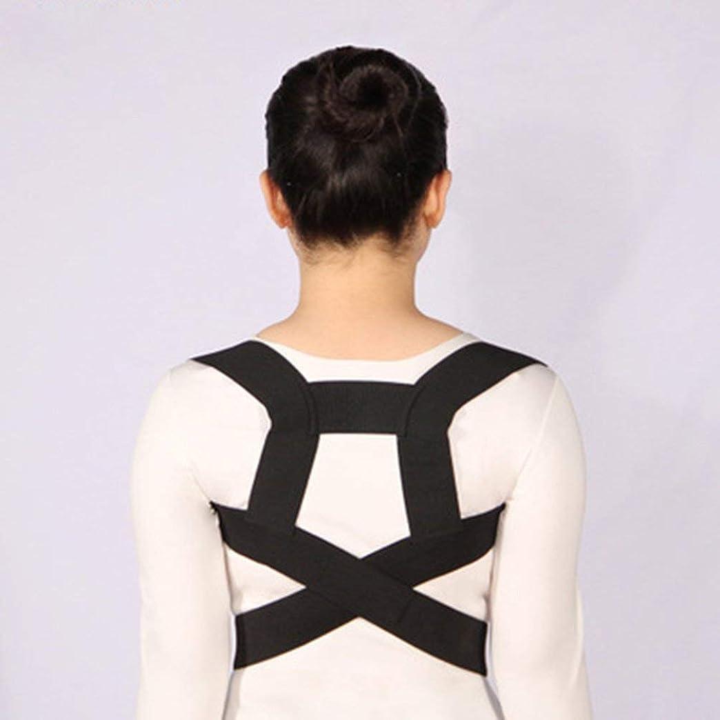 大使館昨日スポット姿勢矯正側弯症ザトウクジラ補正ベルト調節可能な快適さ目に見えないベルト男性女性大人シンプル - 黒