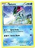 Pokemon Card - Suicune 14/30 - Pikachu Libre Trainer Kit by Pokemon Center