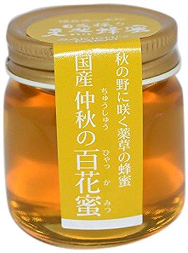国産天然蜂蜜 50g 仲秋の百花蜜