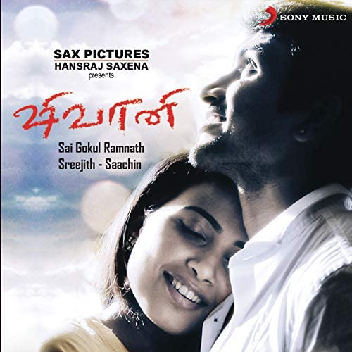 Sreejith - Saachin