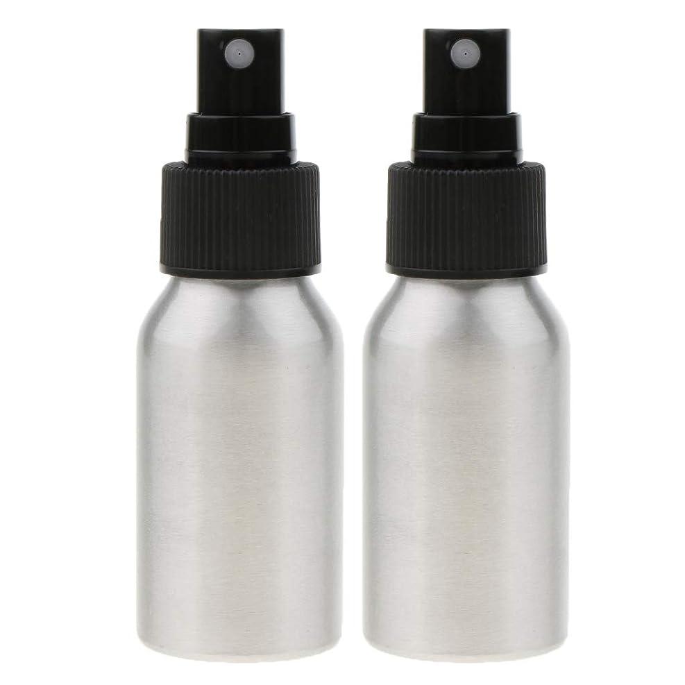 租界昇る山積みのKESOTO 2個 メイクアップボトル アルミスプレーボトル アルミ 空ボトル 詰め替え可能 香水ボトル 2色選べ - ブラックキャップ
