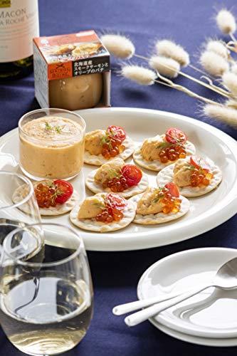 [ワインにぴったり]北海道産スモークサーモンとオリーブのパテ(nakatoメゾンボワール) ×2個