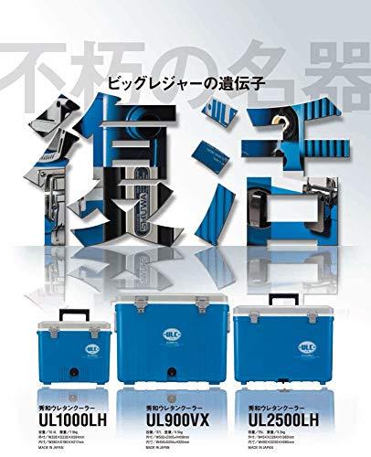 秀和(SHU-WA)クーラーボックスウレタンクーラーUL1000LH10.4リットル