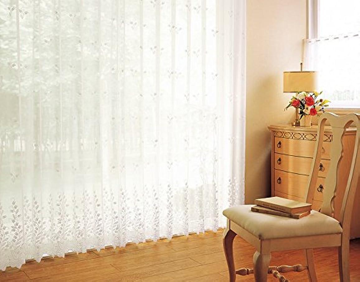 作曲家ささやき拍車東リ 高級感を漂わせる刺繍 フラットカーテン1.3倍ヒダ KSA60405 幅:150cm ×丈:130cm (2枚組)オーダーカーテン