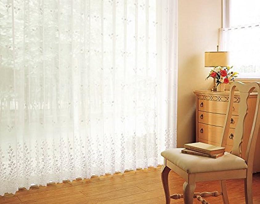 アデレード生物学野心的東リ 高級感を漂わせる刺繍 フラットカーテン1.3倍ヒダ KSA60405 幅:150cm ×丈:150cm (2枚組)オーダーカーテン