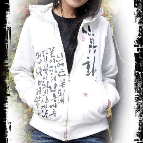 Antique Alive Vêtement Pull Sweat Veste à Capuche Blanc Calligraphie KPOP Fashion Hallyu POEME COREEN