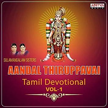 Aandal Thiruppavai, Vol. 1