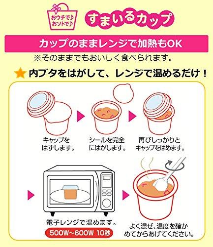 キユーピー『すまいるカップ牛肉のすき焼き風ごはん』