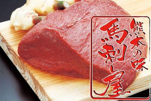 赤身馬刺し「ヒレ」 ☆ウマのステーキなんかいかがですか?[200g単位] 【 贈答品 贈り物】