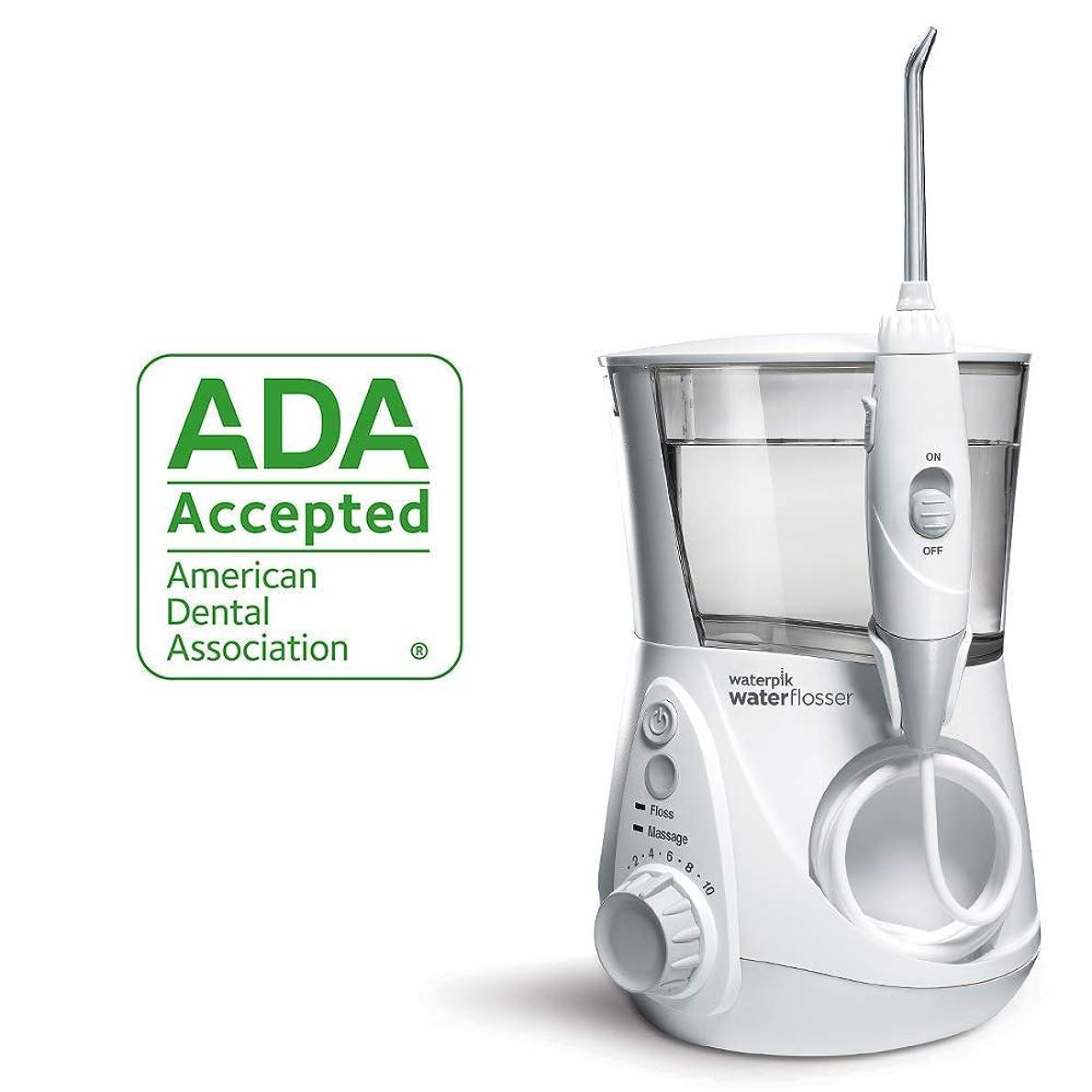 の中で圧縮するドキュメンタリー[(ウォーターピック) Waterpik] [ADA Accepted WP-662 Aquarius Water Flosser] (並行輸入品)