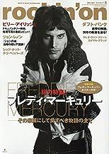 ロッキングオン 2021年 05 月号 [雑誌]