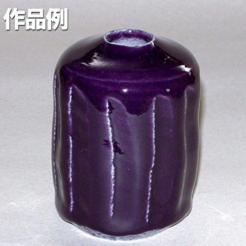 本焼釉薬 紫釉 1kg 粉末 酸化焼成用