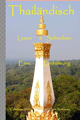 Thailändisch eine Einführung Lesen & Schreiben