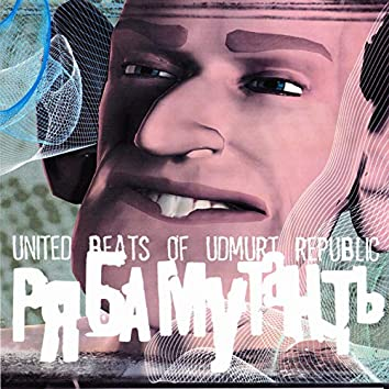 United Beats of Udmurt Republic