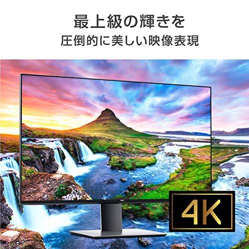 Dell4Kモニター31.5インチU3219Q(3年間無輝点交換保証/フレームレス/USBType-C/DisplayHDR400/IPS非光沢/USB-C,DP,HDMI/高さ調整/回転)