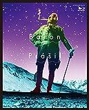 ほら男爵の冒険 ゴットフリート・ビュルガー原作 カレル・ゼマン ...[Blu-ray/ブルーレイ]