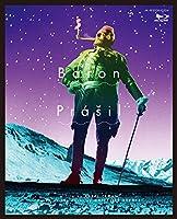 ほら男爵の冒険 ゴットフリート・ビュルガー原作 カレル・ゼマン監督 Blu-ray