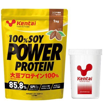 Kentai(ケンタイ) 100%SOYパワープロテイン(ココア風味)+Kentaiプロテインシェーカーセット K1211-K005