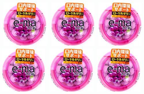 UHA味覚糖『e-maのど飴 グレープ(容器タイプ)』