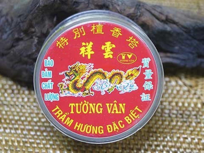 分離モニターVietnam Incense ベトナムのお香【特別檀香塔 祥雲 コーン香】