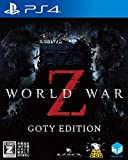 WORLD WAR Z - GOTY EDITION - PS4 【CEROレーティング「Z」】