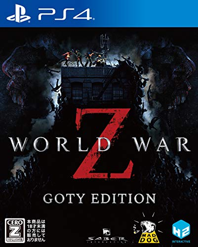 WORLD WAR Z - GOTY EDITION - PS4 【CEROレーティング「Z」】