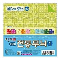 伝統柄 折り紙 ① 20色 20枚入り3個セット